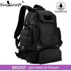 48.88$  Buy here - http://alifjp.shopchina.info/go.php?t=32790676242 - SINAIRSOFT Men Army Waterproof 45L Outdoor Backpack Travel Tactical Combination Camping Bags Large Capacity Shoulder Bags  #buyonlinewebsite