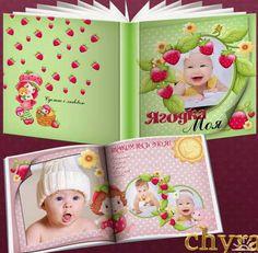 Photobook Psd - Moranguinho-Central Photoshop