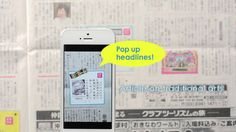 "The Tokyo Shimbun ""Share the Newspaper with Children"" - AR app"