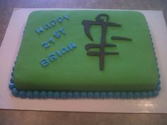 Custom round grooms cake with disc golf theme our groom for Disc golf tattoos