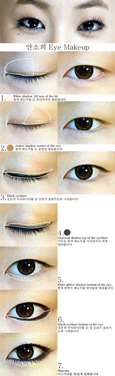 eyeshadow can be difficult for monolids. here's an easy style. inspiration: sohee from wonder girls