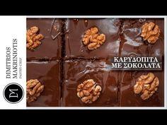 Εύκολη Καρυδόπιτα με Σοκολάτα | Dimitriοs Makriniotis - YouTube Cereal, Breakfast, Recipes, Food, Morning Coffee, Recipies, Essen, Meals, Ripped Recipes