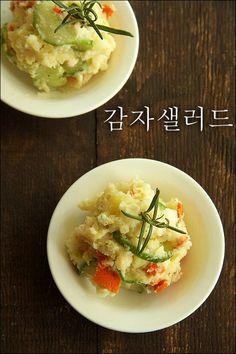 감자샐러드 만드는법 심야식당 레시피 그대로~! : 네이버 블로그