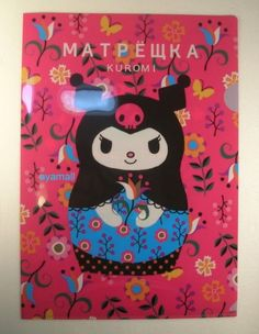 Sanrio Japan kuromi A4 clean file/folder-russia/melody
