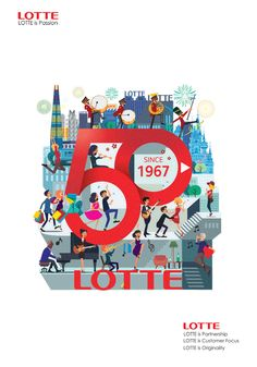 LOTTE 50주년 삽화 Company Anniversary, Anniversary Logo, Book Design Layout, Sketch Design, Creative Company, Logo Design, Graphic Design, Illustrations And Posters, Design Reference