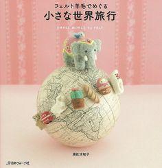 He encontrado este interesante anuncio de Etsy en https://www.etsy.com/es/listing/175960582/small-world-travel-felt-japanese-needle