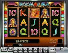 Автоматы игровые скачать бесплатно admiral-x.com игровые автоматы 8в 1