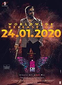 4k Ultra Hd El Robo Del Siglo 2020 Watch Download Download Movies Action Movie Stars Streaming Movies Free