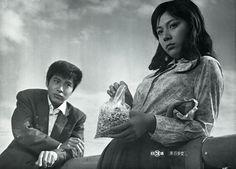 Izumi Masako (和泉雅子) 1947-, Japanese Actress