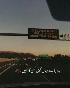 Poetry Quotes In Urdu, Sufi Quotes, Best Urdu Poetry Images, Love Poetry Urdu, Urdu Quotes, Image Poetry, Poetry Pic, Whatsapp Funny Pictures, Urdu Love Words