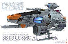 SBT3cosmoalligator.jpg