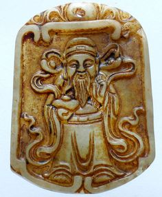 CHINESE Old Jade Hand Carved Blessing Heavenly God (TianGuanCiFu) Pendant QZ383