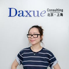 Daxue Consulting staff member