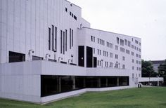 Alvar Aalto - Essen Opera and Music Theatre. Location Essen, Germany