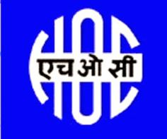 jobsmonth: HINDUSTAN ORGANIC CHEMICAL LIMITED RECRUITMENT WALK-IN LAST DATE- 06/10/2014 CLICK HERE