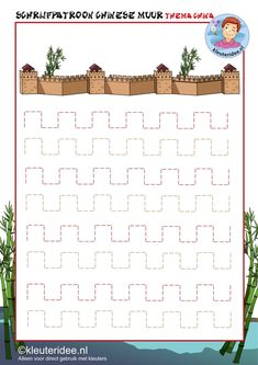 Schrijfpatroon Chinese muur voor kleuters, thema China, kleuteridee.nl, free printable. Kindergarten Worksheets, Preschool Activities, Panda China, Medieval Party, Chinese Festival, Château Fort, Montessori Classroom, Pre Writing, Ancient China