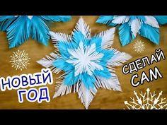 DIY: Schneeflocken einfach und schön selber machen - YouTube
