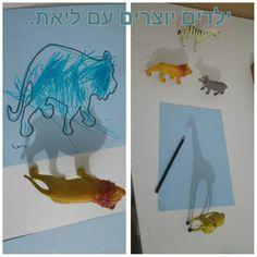 מציירים עם צלליות Kids craft &play