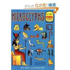 29 Best Hieroglyphics Images Ancient Egypt Egyptian Art border=