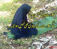 quotes urdu best quotes tanha abbas quotes tanha abbas poetry aurat  woman quotes urdu shayri