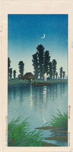 Hasui Kawase : Itako no Yuugure / 川瀬巴水 : 潮来の夕暮
