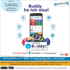 SBI brings you your best 'Buddy'. Download now & get rewarded because sometimes all you need is the #Buddy!