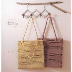 "Photo from album ""Cutie Bags on Yandex. Crochet Clutch, Crochet Handbags, Crochet Stitches, Knit Crochet, Crochet Patterns, Pouch Pattern, Fabric Bags, Knitted Bags, Handmade Bags"