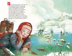 Tatyana Doronina (aka Data, was born in Kazakhstan, USSR) Gifs, Little Boy And Girl, Russian Art, Children's Book Illustration, Art Market, Character Concept, Kitsch, Bunt, Illustrators