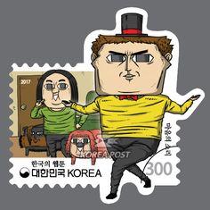 Webtoons of Korea, February 10, 2017, The Sound of Your Heart, 한국의 웹툰, 2017년 2월 10일, 마음의 소리