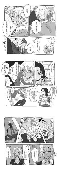 かな太 (@nagameruyo) さんの漫画   10作目   ツイコミ(仮)