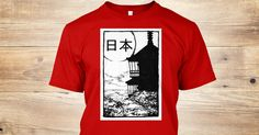 Discover Nippon Maglietta, a custom product made just for you by Teespring. With world-class production and customer support, your satisfaction is guaranteed. - A shirt for all Japan culture lovers. The shirt...