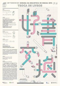 好書交換 Japanese Graphic Design, Graphic Design Print, Graphic Design Illustration, Graphic Design Inspiration, Chinese Design, Asian Design, Typographic Poster, Typography Logo, Graphic Design Typography