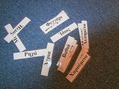 """ΜΠΑΡΛΑ ΝΤΙΑΝΑ: """"Το χαρούμενο λιβάδι""""...μας!!!! Cards Against Humanity"""