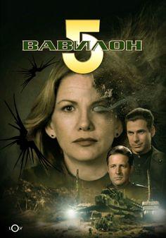 Babylon 5: Anna Sheridan