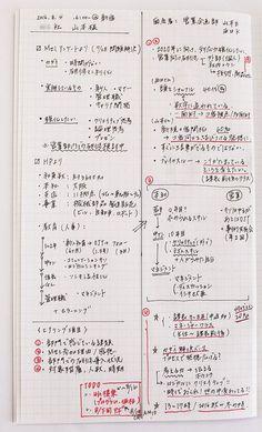 【付箋ノート】スゴ技1:打合せのメモは前から書く。発想のメモは後ろから書くコクヨのある社員は、「1冊のノートを複数…