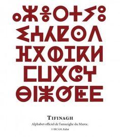 Alphabet officiel de l'amazighe du Maroc, IRCAM.