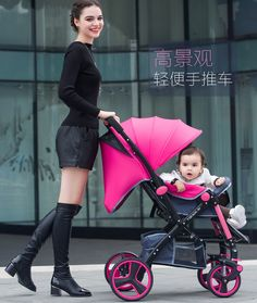 Free Shipping New Brand Cheap Baby Stroller F…
