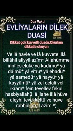 Allah Islam, Islam Quran, Pray, Blog, Quotes, Amigurumi, Quotations, Blogging, Quote