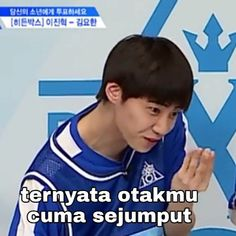Memes Funny Faces, Funny Kpop Memes, Exo Memes, Cute Memes, Cartoon Memes, Stupid Funny Memes, Stupid Quotes, Jokes Quotes, Server Humor