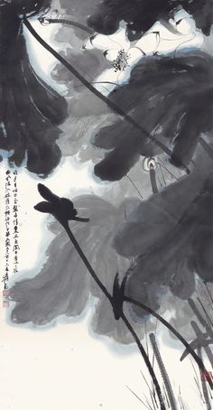 Zhang Daqian (Chang Dai-chien, 1899-1983), LOTUS IN THE WIND, 1967, ink and colour on paper, 133 x 69 cm