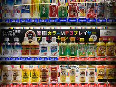 vending machine, Tokyo.