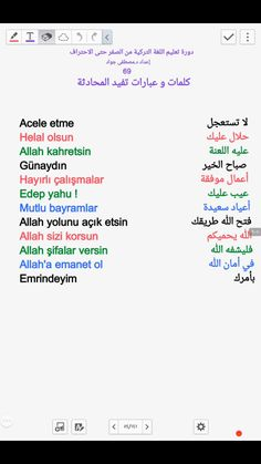 Learn Turkish Language, Arabic Language, Teaching English, Learn English, Istanbul Guide, Turkish Lessons, Arabic Alphabet For Kids, Good Quotes For Instagram, Learning Arabic