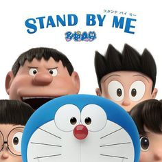 Doraemon - Stand By Me (CGI movie) Arts and Entertainment Doraemon Stand By Me, 3d Film, Doraemon Cartoon, Toy Story 3, Japanese Film, Anime Fnaf, Kung Fu Panda, Arts And Entertainment, How Train Your Dragon