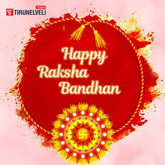 A prayer for long-life and Happiness!  Tirunelveli Today wishes Happy Raksha Bandhan  #Rakshabandhan