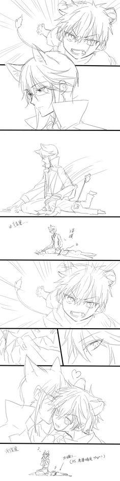 mini Lion Mikoto & Neko Munakata