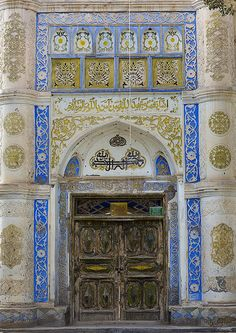 Decorated Front Of A Mosque, Minfeng, Xinjiang Uyghur Autonomous Region, China | Flickr - Photo Sharing!