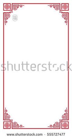 Happy Chinese New Year of the rooster greeting card background. Gift card with Chinese traditional decoration, red ornament, fortune symbol. Vector illustration. China Asia Asian traditions celebrate
