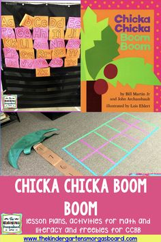 Chicka Chicka Boom Boom lesson plans, activities, games and ideas for literacy and math!