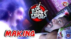 Lakshmi Bomb Telugu Movie Title Song Making Video - Manchu Lakshmi   2016 Latest Movies