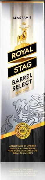 Seagram's #RoyalStag Barrel Select Packaged for Perfection #PernodRicardIndia